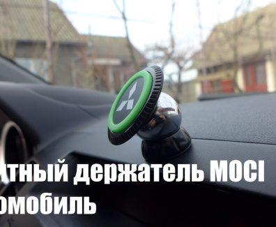 Держатель для телефона – необходимое устройство в каждом автомобиле