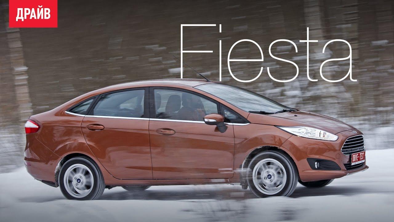 Обзор Форд Фиеста