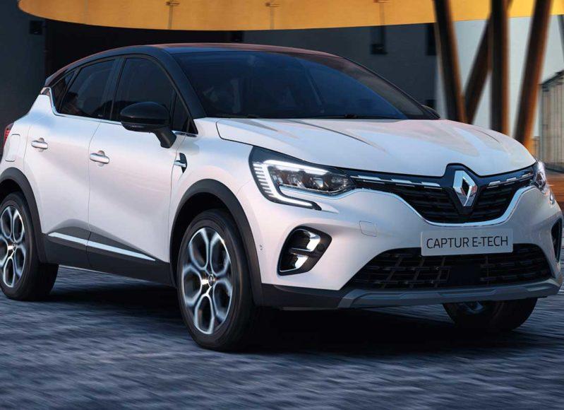 Renault Captur E-Tech, от 26 140 евро